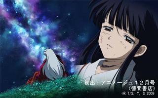 Descarga - Inuyasha Kanketsu-hen Capitulo 11 en ESPAÑOL 1210_1s